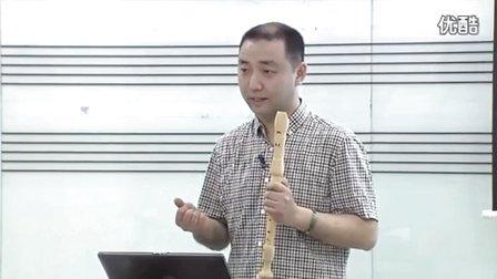 初中音乐九上《竖笛演奏》教学视频,张仪