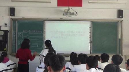 《中国人失掉自信力了吗》优质课(人教版语文九上第15课,黄月旋)