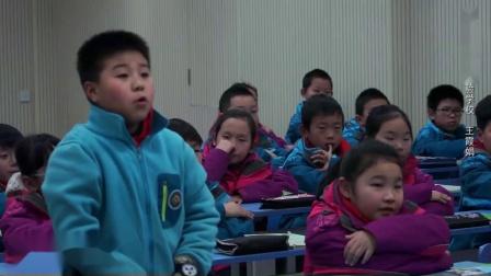 浙教版品德与社会四上第四单元第3课《各种各样的传媒》课堂教学视频实录-王霞娟