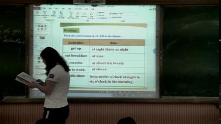 人教版英语七下 Unit 2 Section A(2a-3c)教学视频实录(李桂华)