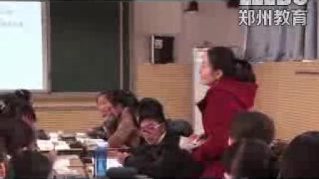 《第一次世界大战》人教版九年级历史-郑州市第八十二中学-郭祥丽