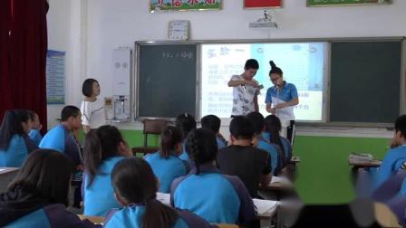 人教2011课标版物理 八下-8.2《二力平衡》教学视频实录-明晶