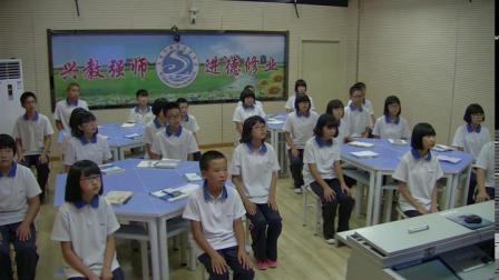 北师大版数学七上-4.1《线段 射线 直线》课堂教学视频实录-孙娜