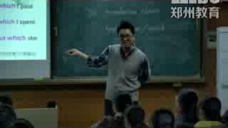 《介词+ 关系代词》人教版高一英语,新郑市第一高级中学:张土民