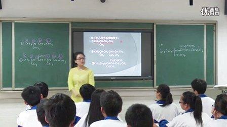 高中化学选修《有机化合物的命名》教学视频,湖北省,2014学年部级优课评选高中化学入围作品