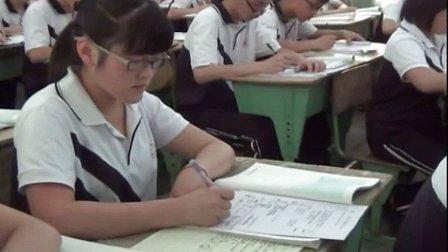 高中化学必修2《离子键》教学视频,四川省,2014年度部级优课评选入围作品
