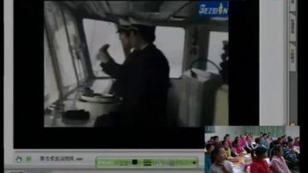 第六届电子白板大赛《多种多样的运输方式》(鲁教版品德与社会四年级,济宁市明珠中心小学:朱清科)