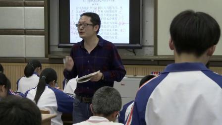 人教版语文八下第30课《白雪歌送武判官归京》课堂教学视频实录-翁其六