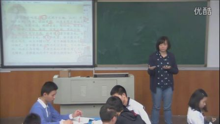 《游褒禅山记》教学课例(高一语文,深圳第二实验学校:肖扬)