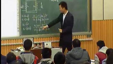 《变压器》人教版高二物理-郑州外国语学校:袁东东