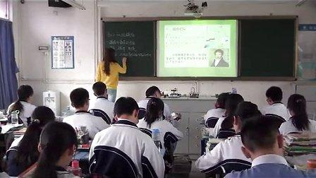 《第三章第二节认识磁场》高二物理平湖外国语学校赵艳清老师