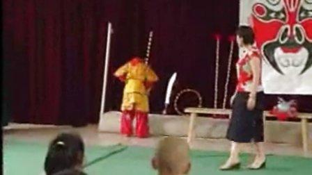 小学四年级音乐下册课例《走进京剧》优质课教学视频