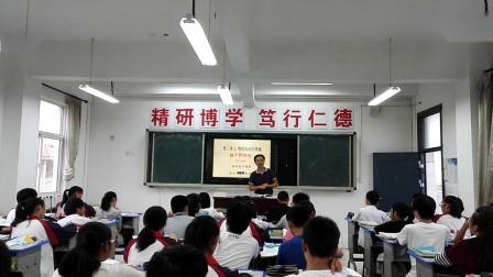 人教课标版-2011化学九上-3.2.2《原子的结构-第二课时》课堂教学实录-男教师