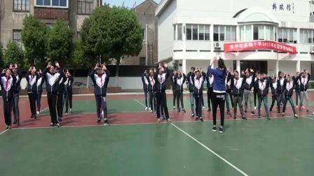 《小排球》科学版体育六年级,蒋黎瑶
