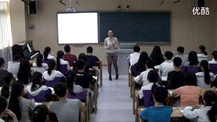 高中音乐《艺术歌曲的成熟——书舒伯特的歌曲》重庆市,2014年度部级优课评选入围优质课教学视频