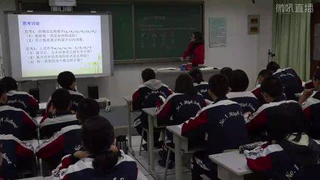 高二《二项式定理》河北孟昭杉(2016年河北省高中数学优质课评选)