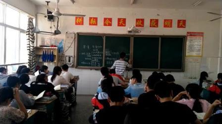 人教版高中地理必修一1.1《宇宙中的地球》课堂教学视频实录