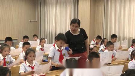 《纸船和风筝》部编版小学语文二年级优质课视频