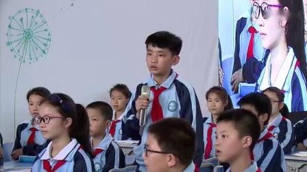 《七巧板中的分数问题》人教版数学五年级优质课视频-李盈老师-长沙2018年全国小学数学核心素养观摩会