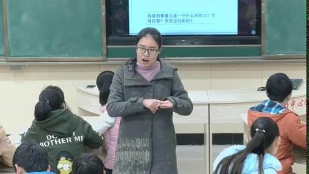 人教2011课标版物理 八下-8.3《摩擦力》教学视频实录-黄冈市