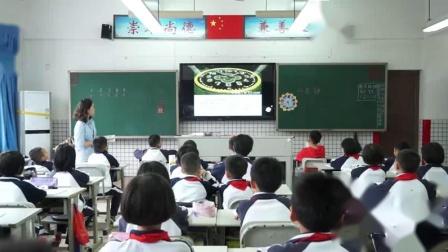 《13 花钟》部编版小学语文三下教学视频-广东东莞市-刘莉珍