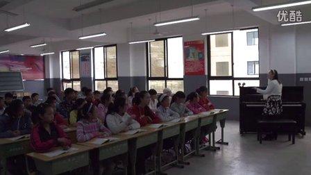 人音版七年级音乐《太阳出来喜洋洋》四川张怡