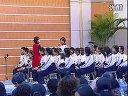 探究《千手观音》之美高二2_第五届全国中小学音乐优质课视频