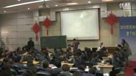 小学科学六下《我们身边的物质》教学视频,尹伟,杭州市小学科学课堂教学评比观摩活动录像课