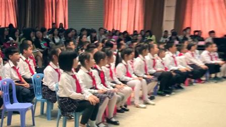 三年级音乐《我是小音乐家》广西中小学优质课及观摩活动-周泓斌
