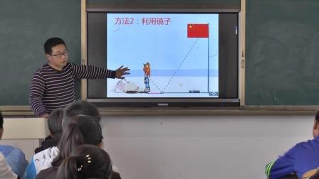 人教2011课标版数学九下-27.2《数学活动-测量旗杆的高度》教学视频实录-张天文