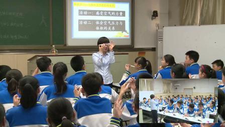 人教2011课标版生物七下-4.3.2《发生在肺内的气体交换》教学视频实录-高仙荣