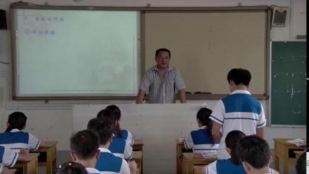 人教2011课标版物理 八下-8.3《摩擦力》教学视频实录-谢超