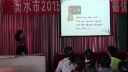 人教版英语七下 Unit 1 Section A(3a-Self check)教学视频实录(韩英兰)