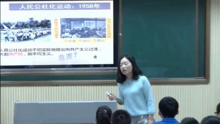 初中历史部编版八下《第6课 艰辛探索与建设成就》内蒙古郭越