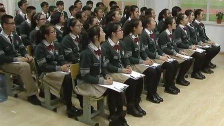 高中音乐《音乐基本要素——和声》辽宁省,2014年度部级优课评选入围优质课教学视频
