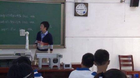2015年江苏省高中物理优课评比《摩擦力》教学视频,姜庆荣
