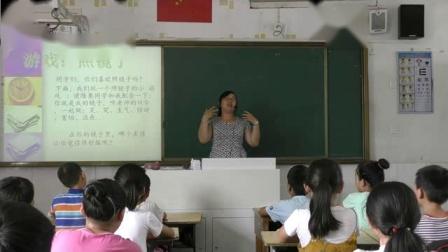 《学会调控自己的情绪》科学版四年级体育,郭芳芳