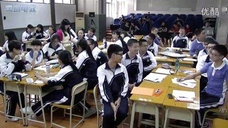 深圳2015优质课《how to improve letter》高三英语,红岭中学:邓婷