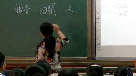 2015四川优质课《古琴》人教版高一音乐,成都市铁路中学校:毛静