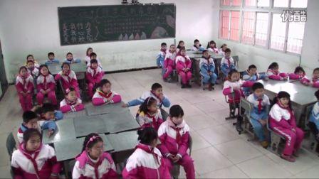《两只老虎》观摩课(人教版音乐二年级,三原实验学校:何耀桦)