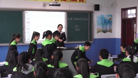 部编版初中历史七下《第22课 活动课:中国传统节日的起源》黑龙江张娣