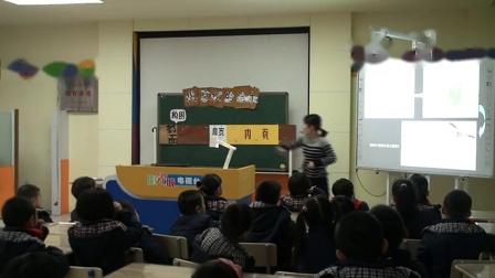 浙美版美术一下第14课《我喜欢的绘本》课堂教学视频实录-谢芳园