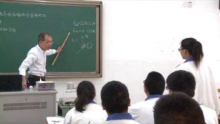2015年江苏省高中物理优课评比《磁场对通电导线的作用力》教学视频,朱坚