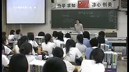 高一艺术音乐的奇葩教学视频 平岗中学,李逸娃