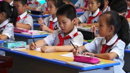 《确定位置》小学数学-现代与经典福建第二届小学数学观摩研讨会-杨琳