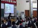 小学六年级品德与社会优质课展示《战争何时了》