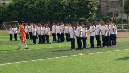 《足球-脚内侧运球及游戏》人教版初一体育与健康,郭航程