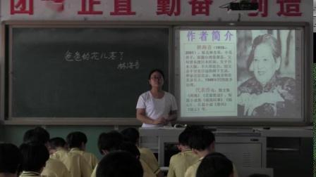 河大版(2016)语文七上2.6《爸爸的花儿落了》教学视频实录-刘锦慧