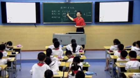 《100以内数的认识-数的顺序、比较大小》人教2011课标版小学数学一下教学视频-湖南岳阳市_岳阳楼区-付和宇