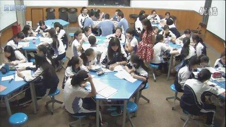 深圳2015优质课《B8M2 Listening》外研版英语高二,深圳第二实验学校:万娜
